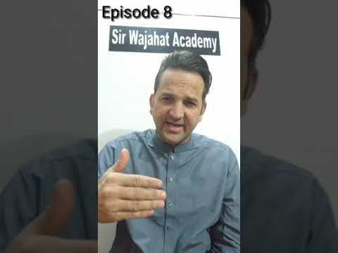 Episode 8 | Your Opinion About Pakistani Government Salaried Professors / Lecturers To Record Videos