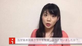 S&S声優コースCAHNNEL☆ ~エスエスVAチャンネル~ 島本須美による声優レ...