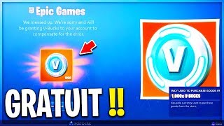 FORTNITE OFFRE 1000 V-BUCKS FOR ALL PLAYERS!