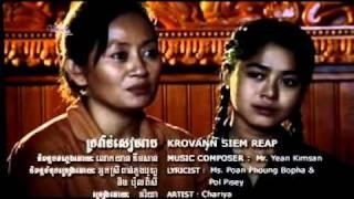 Khmer song - Krovan Sieamr Reap