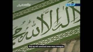 Deen-e-Ahmad Ka Jo Aaj Salar He - Nazam - Islam Ahmadiyya
