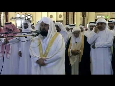 Prière Du Vendredi à Dubaï - Sheikh `Abd Ar-Rahmân As-Sudays
