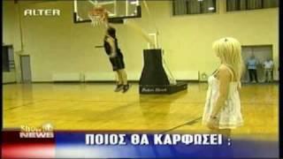 BASKET PETROULA basket πετρουλα