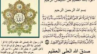 400 وصية( الجزء الأول كامل) علي بن أبي طالب ع