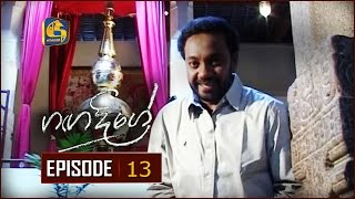 Ganga Dige with Jackson Anthony - Episode 13 - 08th November 2016