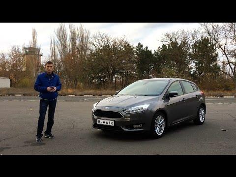 Ford Focus 1.0 EcoBoost 2015 - Тест-Драйв (H-Auto)