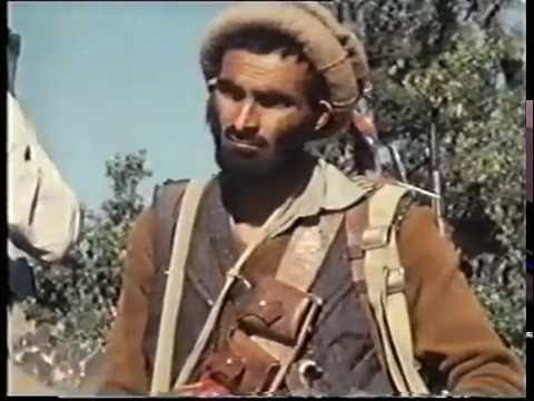Nick Downie - Afghanistan Civil War 1980
