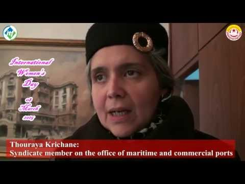 Thouraya Krichane: Syndicate member on the office of maritime and commercial ports