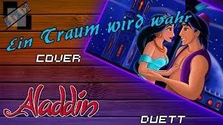 [100. Abo-Special!] Ein Traum wird wahr - Duett Cover (Disney