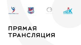 Финал Гран при 2020 OCR 17 октября