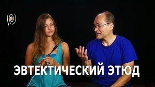 видео Как научиться паять?