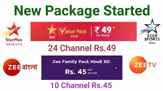 TRAI New Rule For DTH & Cable TV Zee & Star Family Packs Only Rs .49 Per Month