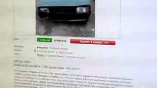 ВАЗ 21053, 1999 AVITO(, 2012-12-13T14:35:46.000Z)