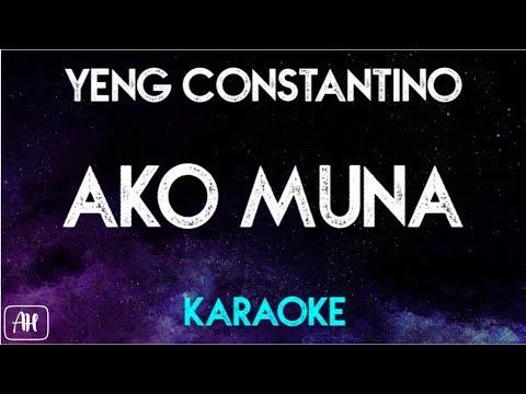Yeng Constantino - Ako Muna (Karaoke Version/Instrumental)
