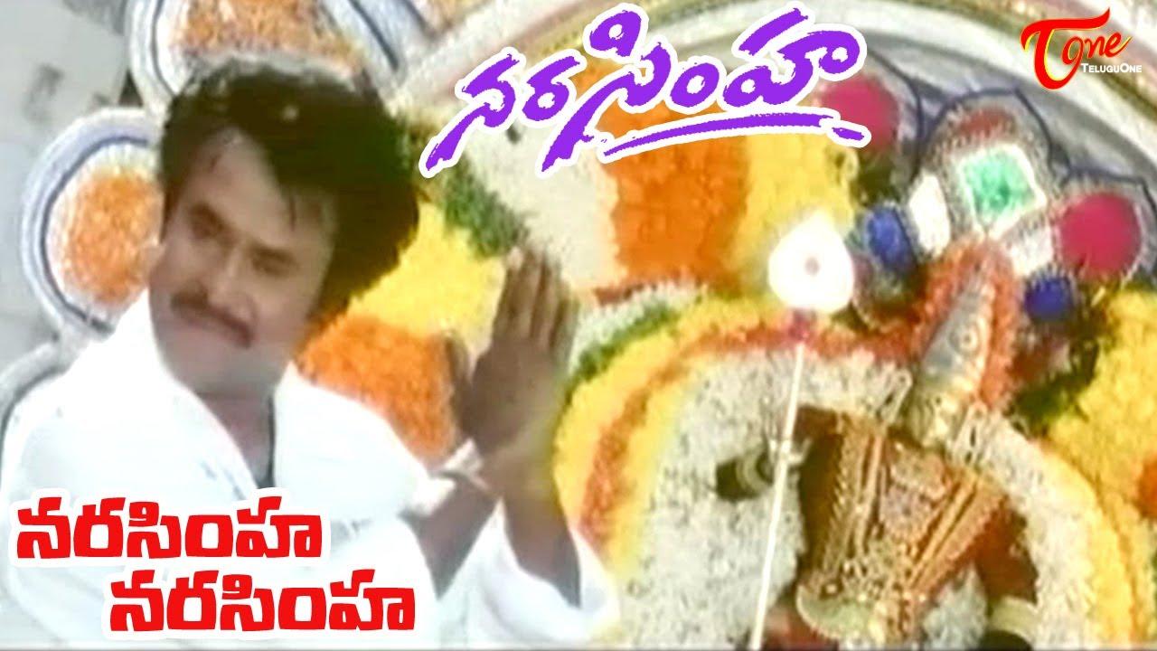 Narasimha telugu movie video songs jukebox || soundrya, ramya.