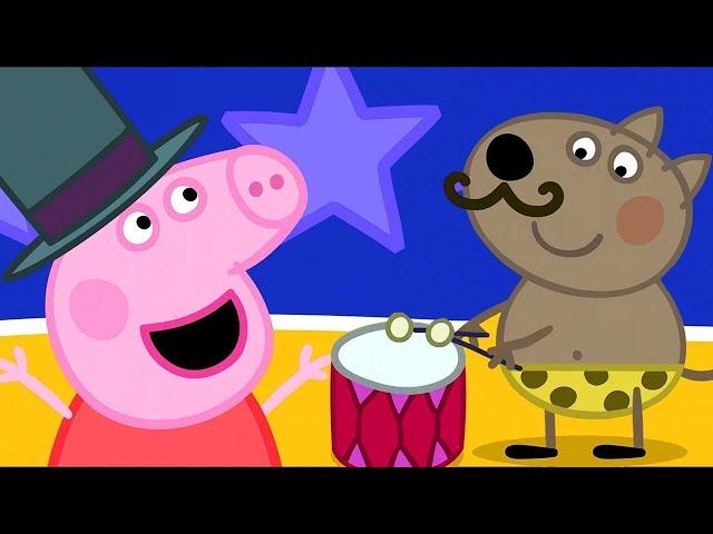 Peppa Pig Français 🔴 Bienvenue Au Cirque ! | Dessin Animé Pour Bébé