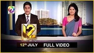 Live at 12 News –2019.07.12 Thumbnail
