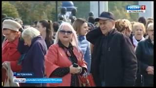В Астрахани состоялось торжественное открытие Триумфальной арки