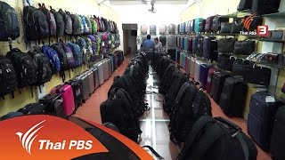 AEC Intelligence : ร้านเสื้อผ้าลาวนำสินค้ามาจากไทย (29 ส.ค 59)