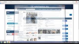 Виджет Приветствие Вконтакте Как поставить ссылку на подписку группы