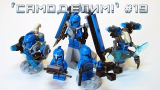 [LEGO Саморобки] Міні-робот, джетпака, екзоскелет, (MECHA / STAR WARS)