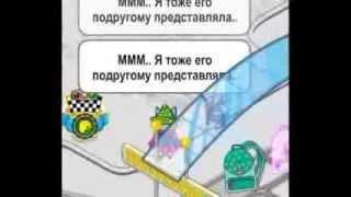 Цунами ( Рулимоны) 1 сезон 1 серия(, 2013-08-14T12:16:02.000Z)