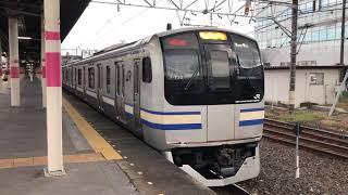 E217系クラY-16編成+クラY-136編成蘇我発車