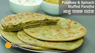 Palak Recipes - Spinach Recipes
