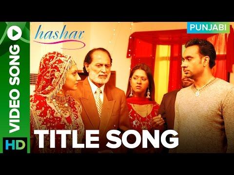 Hashar Title Song  Babbu Maan  Punjabi Movie