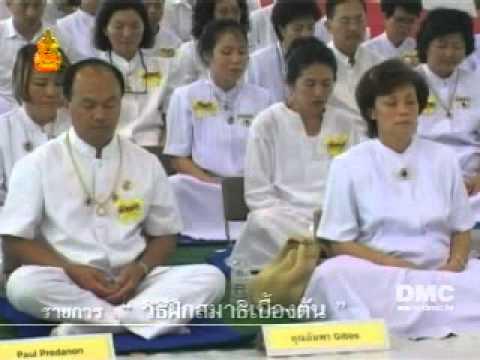 DMC TV Dhammakaya Meditation Session (Thai Only)
