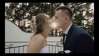 Teledysk ślubny - Magda i Karol 2017 - Movie Somnia / Film Marzeń