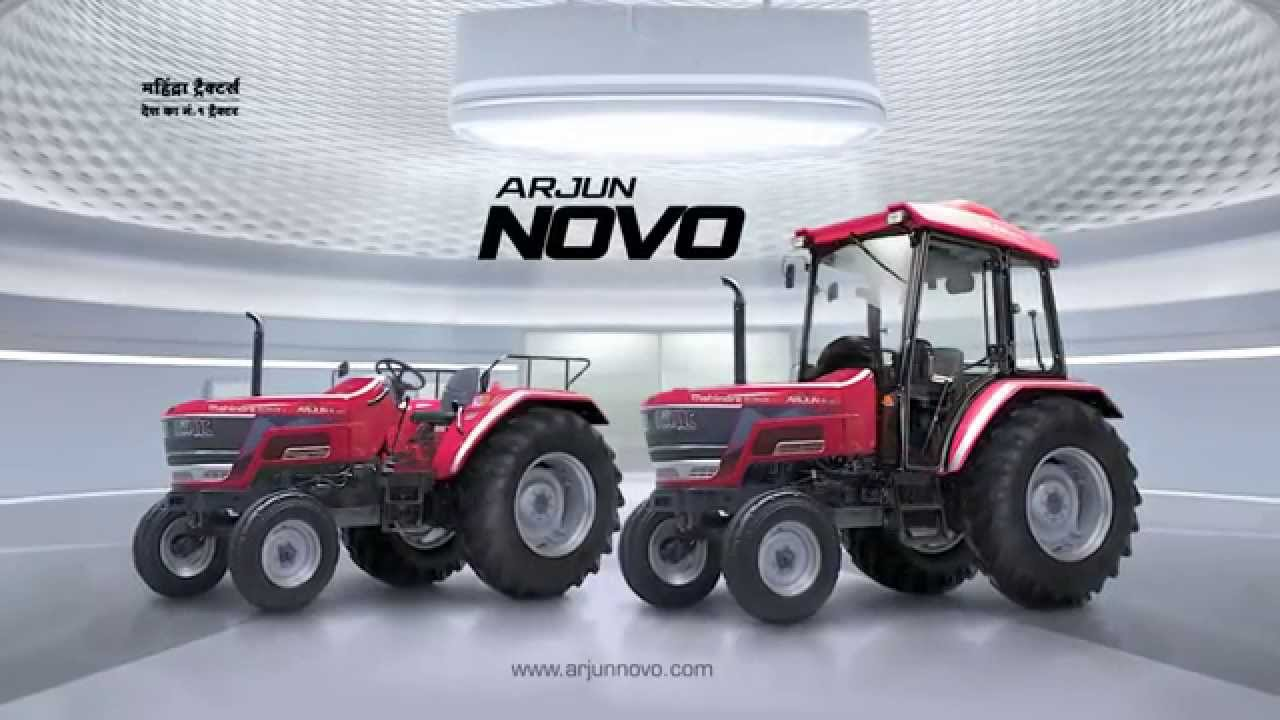 Arjun Novo Tvc In Hindi Youtube