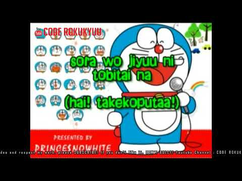Doraemon Ost - Karaoke Instrumental with Lyric Romaji