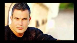 Amr Diab | Wi Hatebtedy El Hekayat | Türkçe Çeviri