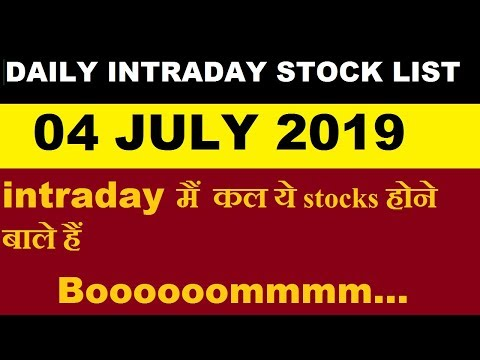 Intraday trading tips for 04 JULY 2019 | intraday trading strategy | Intraday stocks for tomorrow |