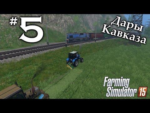 Скачать Train Simulator 2015 2014 495 Гб