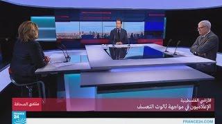 ...الأراضي الفلسطينية: الإعلاميون في مواجهة ثالوث التعس