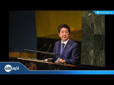 اليابان: منفتحون على عقد قمة مع كيم جونغ-أون  - نشر قبل 3 ساعة