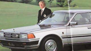旧車カタログ 昭和58年 Y30グロリア 1983 Nissan Gloria ジャックニクラス