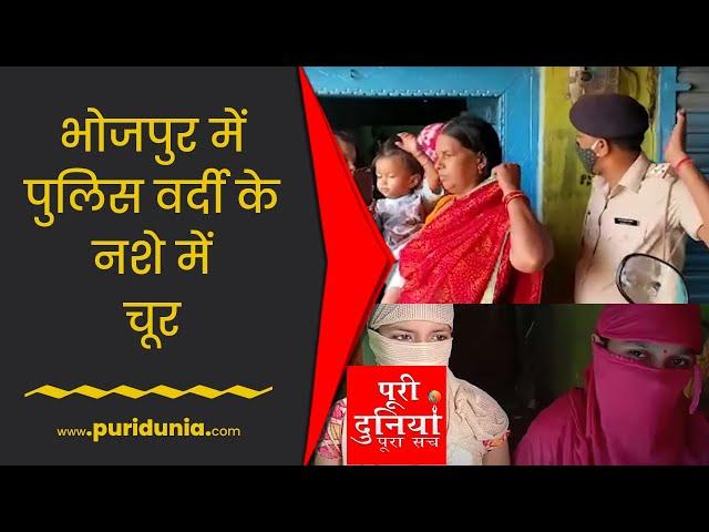 RANGBAAJ DAROGA | दरोगा का खुलेआम महिलाओं के साथ गाली-गलौज और बदतमीजी का वीडियो वायरल | Viral Video