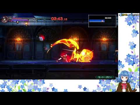 「#5 Bloodstained: Ritual of the Night 電車に乗ります。」のコピー