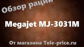 обзор рации Megajet MJ 3031 M