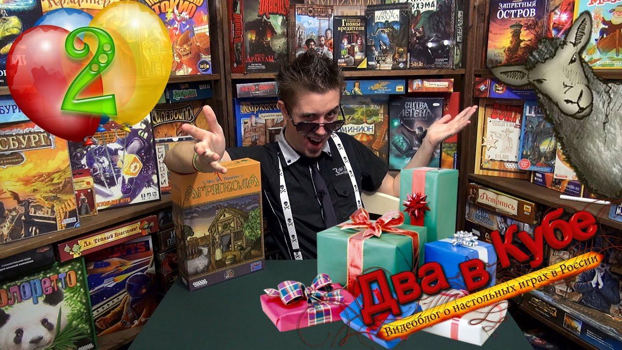 Настольная игра агрикола это общепризнанный шедевр игростроения, который позволяет игрокам примерить на себя. 4690 руб. Цена в магазинах.