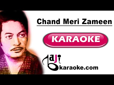 Chand meri zameen - Video Karaoke - by Baji Karaoke - Pakistani National Song