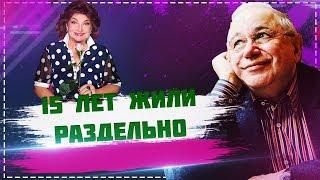 Смотреть Почему так резко развелись Евгений Петросян и Елена Степаненко ? онлайн