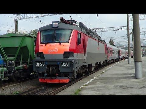 Поездка на фирменном поезде №30/29 Москва – Новороссийск