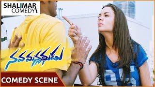 Nava Manmadhudu Movie  || Amy Jackson Drinking Comedy Scene ||   Dhanush, Amy Jackson ,Samantha