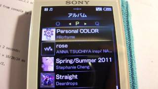 Sony NW-A856 On-the-go playlist feature