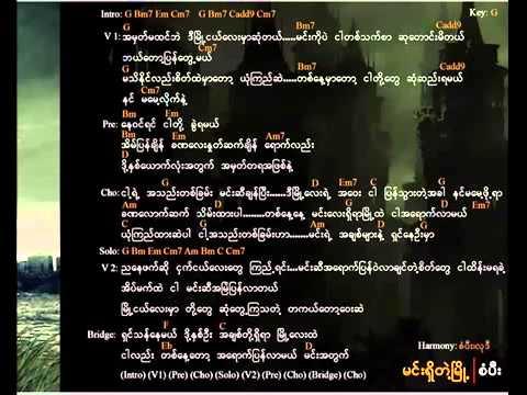 မင္းရွိတဲ့ၿမိဳ႕ မ်ိဳးႀကီး  Min Shi Tae Myo- Myo Gyi ( The City you live- Myo Gyi ) Myanmar