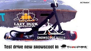 Test drive new Snowscoot in Toxopark